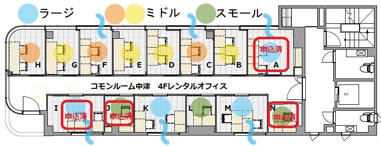 4Fplan3