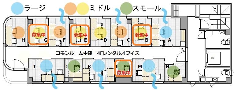 4Fplan3-3
