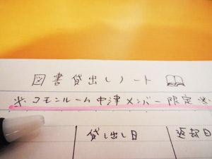20150713_no3